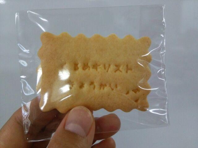 20160612cookie.jpg