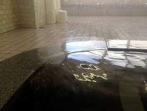 ワイス温泉