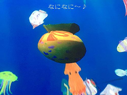 2016-08-09-チームラボ-051