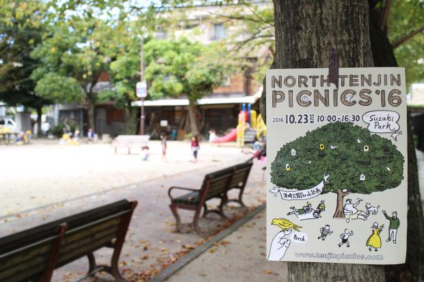 NORTH TENJIN PICNICS