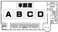 武道館ひびき見取り図_2