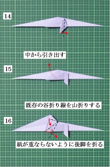 Diplodocus_07.jpg