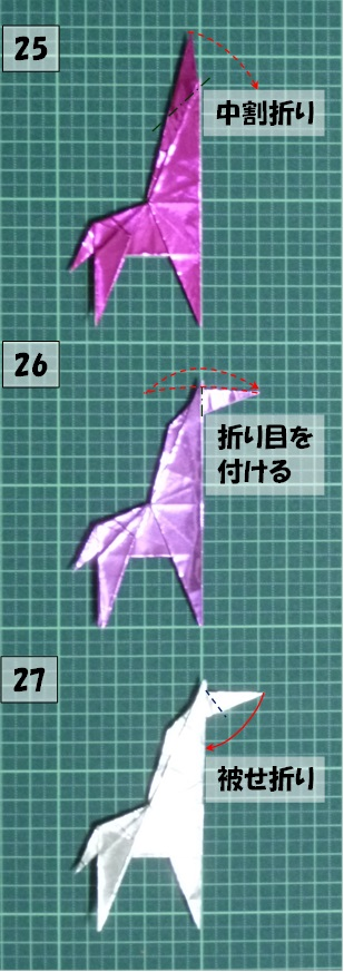 Giraffe_011.jpg