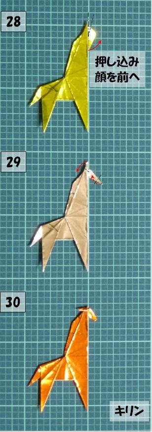 Giraffe_012.jpg
