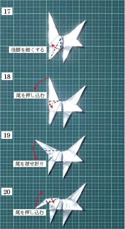 Pegasus04.jpg
