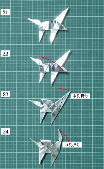 Pegasus05.jpg