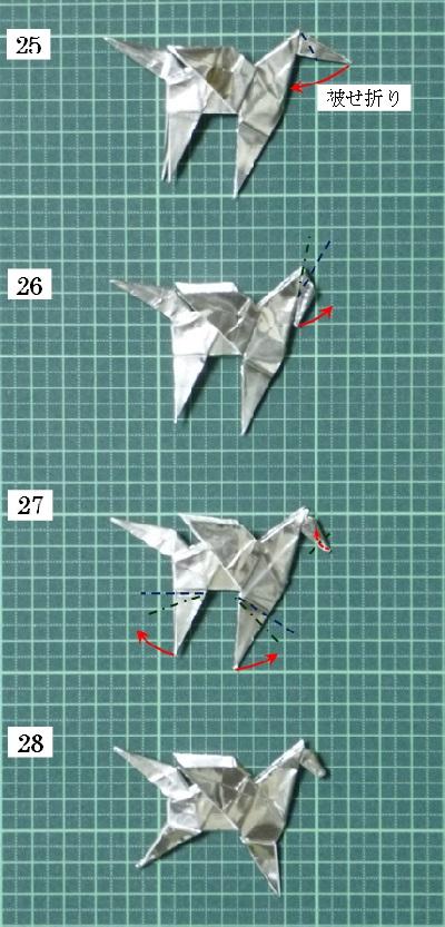 Pegasus06.jpg