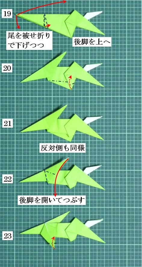 Triceratops_05.jpg