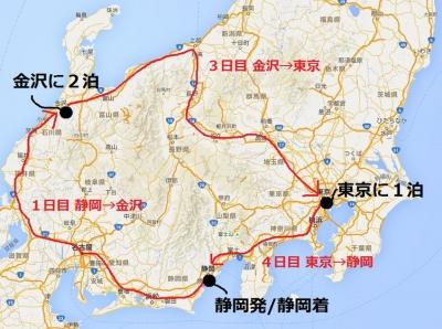 1606Shizuoka-Kanazawa-Tokyo.jpg