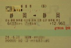 P1280691.jpg