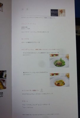 P1290264.jpg