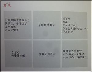 P1290279.jpg