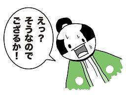 hatumimi2.jpg