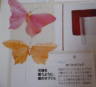 P1110158.jpg