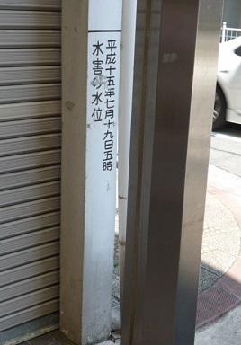 P1110929.jpg