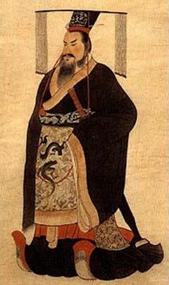 160929 (2) Qinshihuang