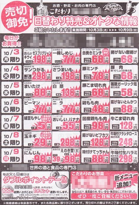 161007 (1) 001 - コピー