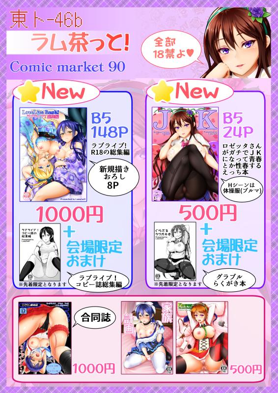osinagaki_c90_mini.png