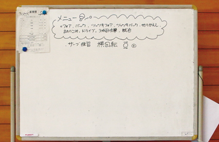1610bukatu-4.jpg