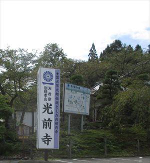 南信州ざっくざくDXツアー 004_R