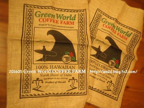 201505 Green World Coffee Farms (グリーンワールドファーム)で買う その3 コーヒーの麻袋