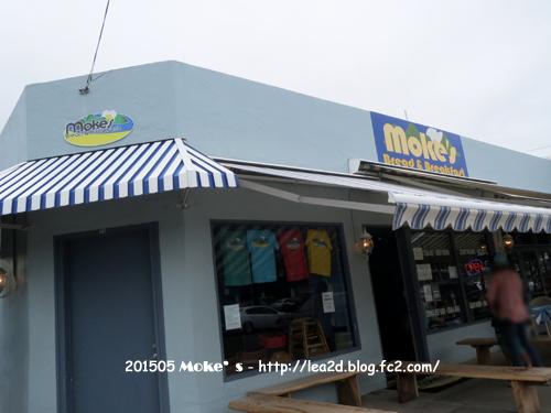 201505 カイルアのMoke's(モケズ)のLoco Moke(ロコモケ) I love it !