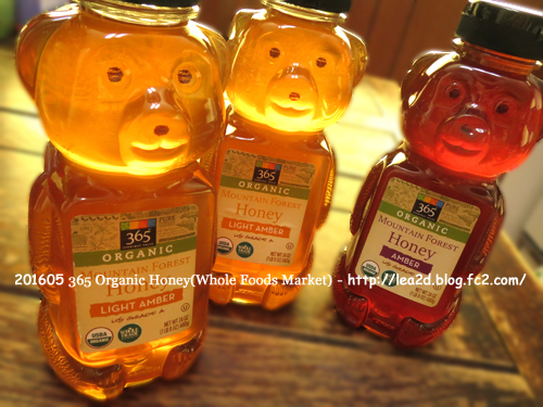 201605 ハワイで買う。ホールフーズマーケット(Whole Foods Market)の365 シリーズ その1 くまさんのハチミツ(Honey)