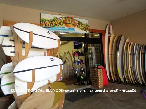 ハワイのローカルショップ【ボードショップ(サーフィン&SUP)】TROPICAL BLENDS (トロピカルブレンズ)