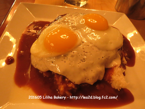 Liliha Bakery (リリハベーカリー) 2号店 (ニミッツ店) の ロコモコ