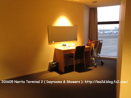 2016年5月 成田空港 第2ターミナル リフレッシュルーム(仮眠室) シャワー浴びてさっぱり!