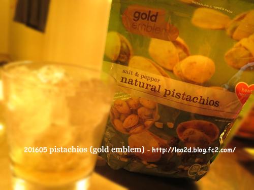 2016年5月 ハワイで買った ピスタチオ 「gold emblem の salt & Ppper な natural pistachios」がおいしい