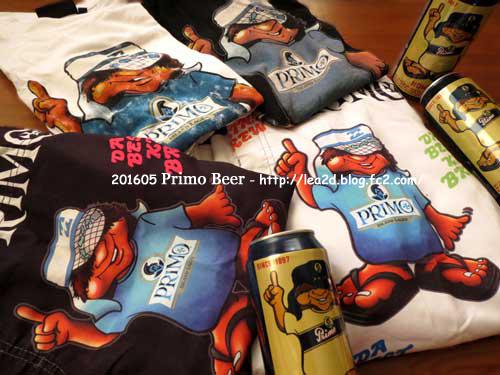 201605 PRIMO BEER(プリモビール) あの!?キャラクターが描かれた缶ビール