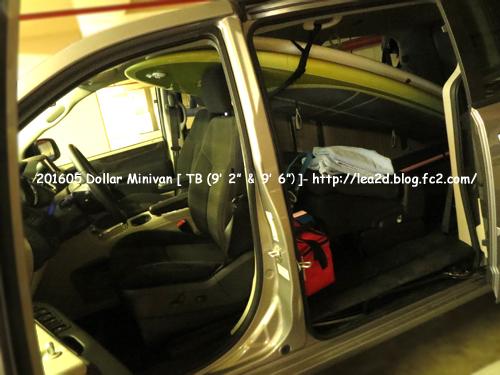 201605 ハワイでレンタカー。長さ 289cm と 279cm 2本のSUPボードは、この車種で中積みできるのか?