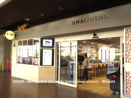 2016年5月 ホノルル空港のUMAIZUSHI で食べる。ハワイでマグロを食べる。