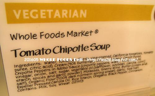 201605 ハワイで食べる。Whole Foods Market(ホールフーズマーケット)のデリ スープ&バゲット
