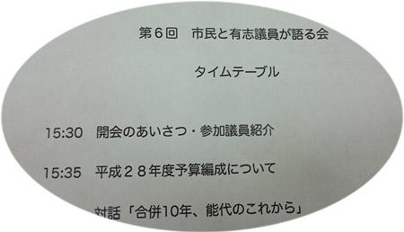 DSC_0322トリミング縮小