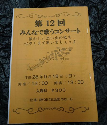 20160919194623246.jpg