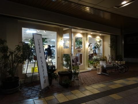 Leau Niigata