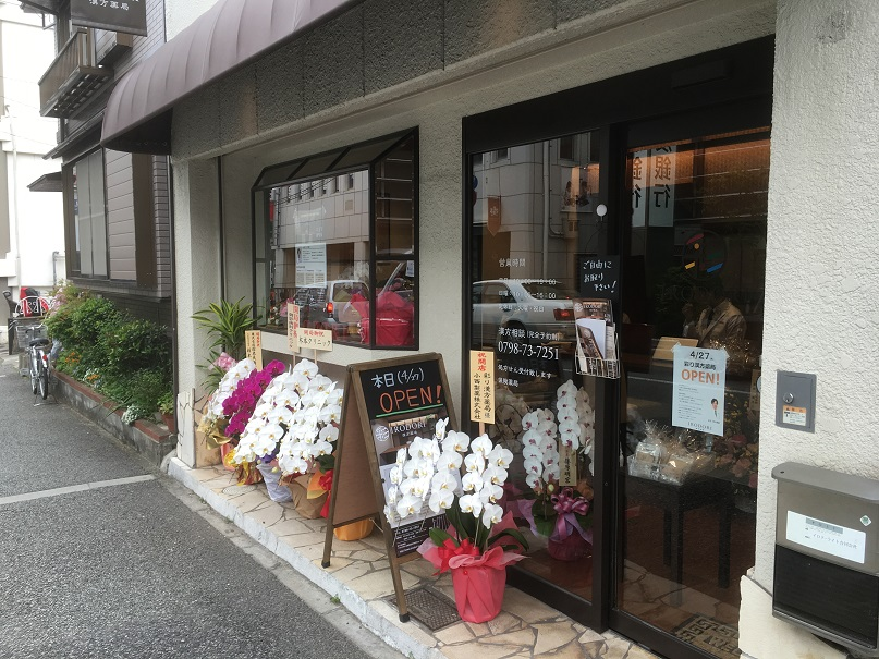 写真 2016-04-27 11 25 28