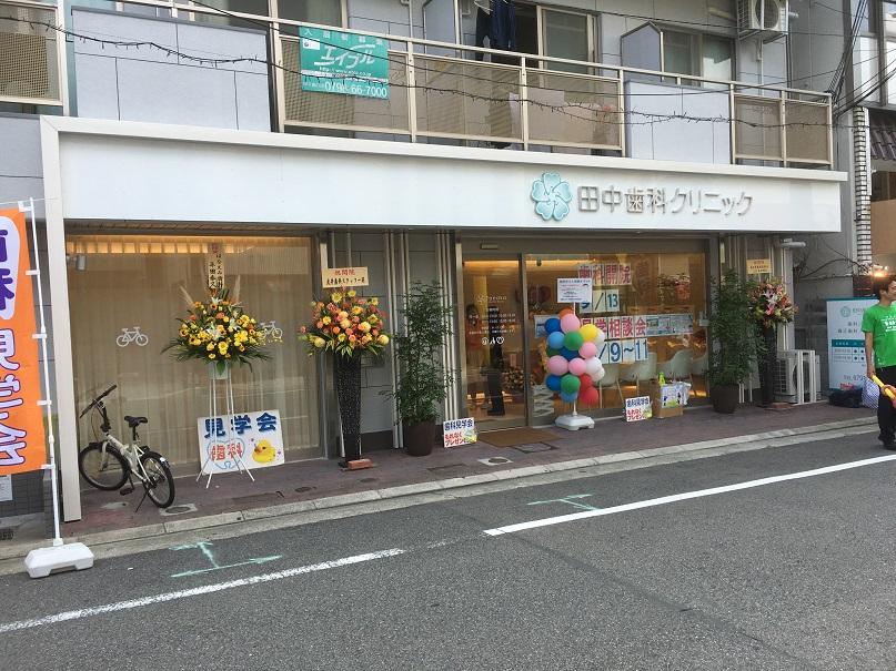 写真 2016-09-09 13 47 22