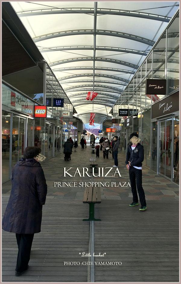karuiza5.jpg
