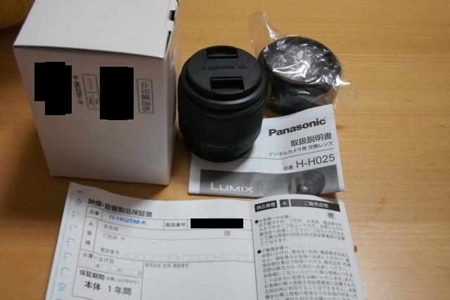 B5103223.jpg