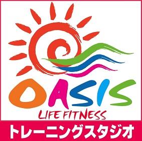 OASIS ロゴ(正方形30)ピンク線