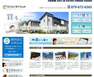 ホームページTOP-buy