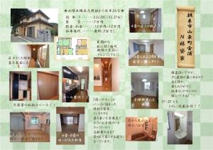 金浦N様貸家blog☆