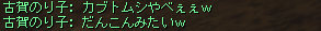 20160904-3.png
