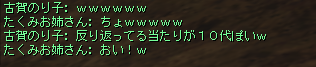 20160904-4.png