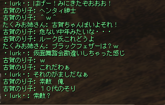 20160904-6.png