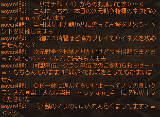 20160905-30.png