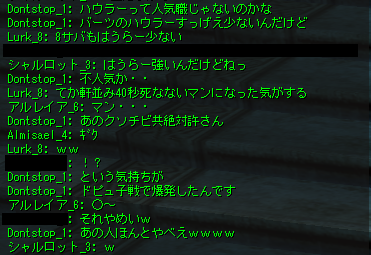 20160918-53.png